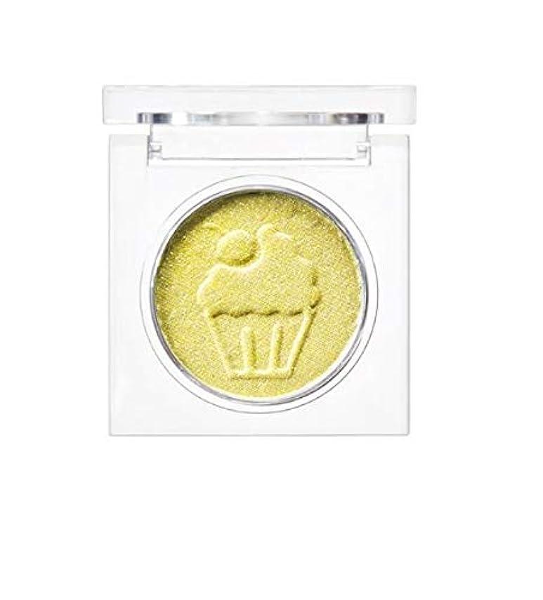 便利さ報復するペックSkinfood 私のデザートパーティーアイシャドウ#G02ライムプリン / My Dessert Party Eyeshadow #G02 Lime Pudding [並行輸入品]