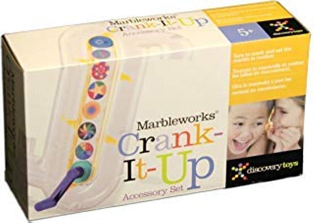 君主乱す労働者MARBLEWORKS?つ? CRANK-IT UP Accessory by Discovery Toys by Discovery Toys