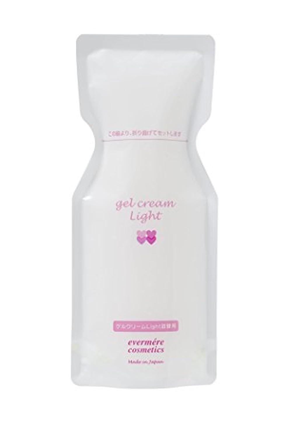 予感いとこ構成エバメール ゲルクリームLight スキンケアー 美容液 洗顔後 詰替用パウチ 保湿クリーム 110g