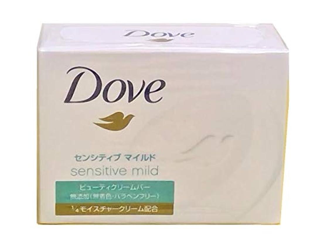 根拠玉社員Dove ダヴ ビューティークリームバー センシティブマイルド 1個
