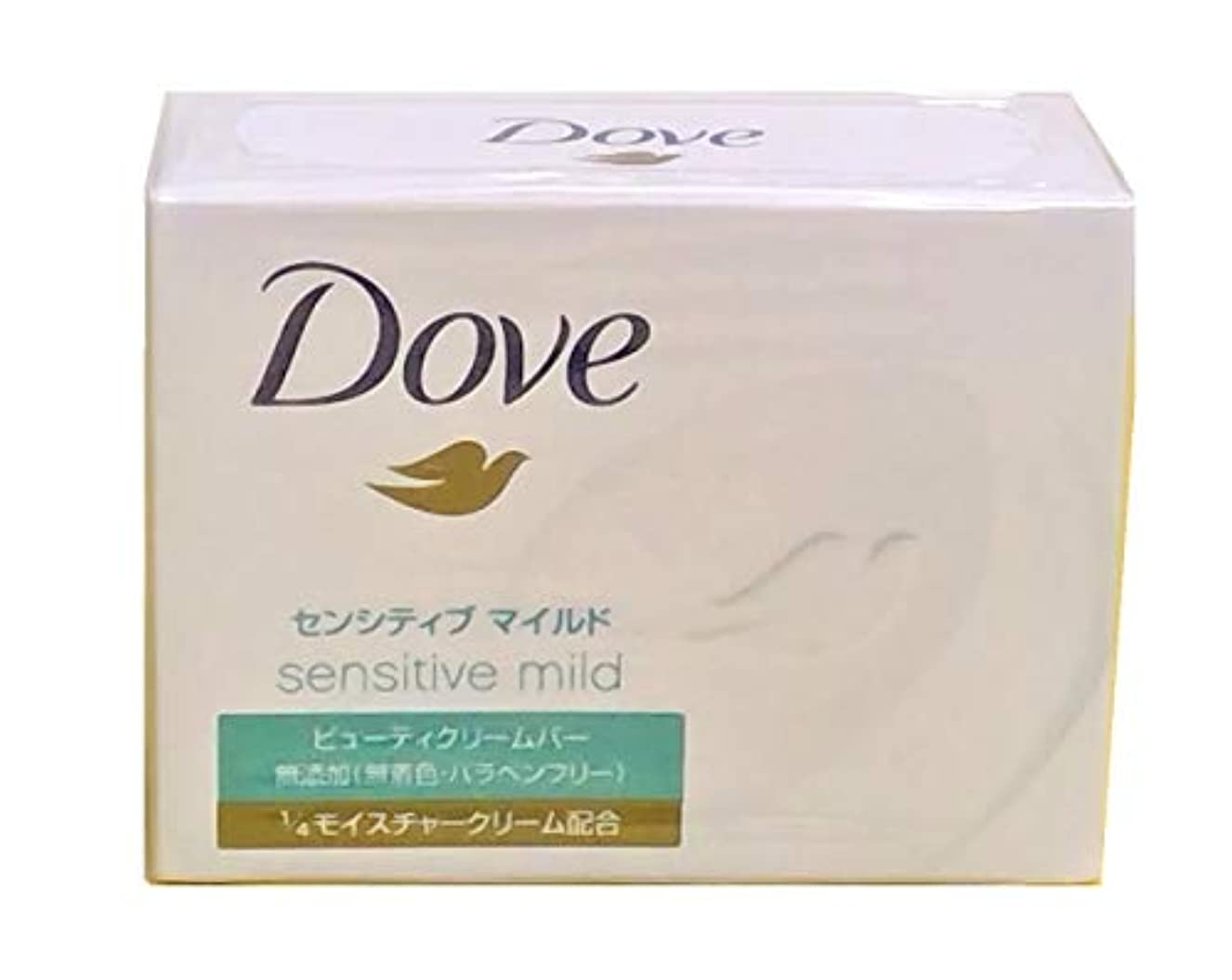請求書びっくりする債権者Dove ダヴ ビューティークリームバー センシティブマイルド 1個