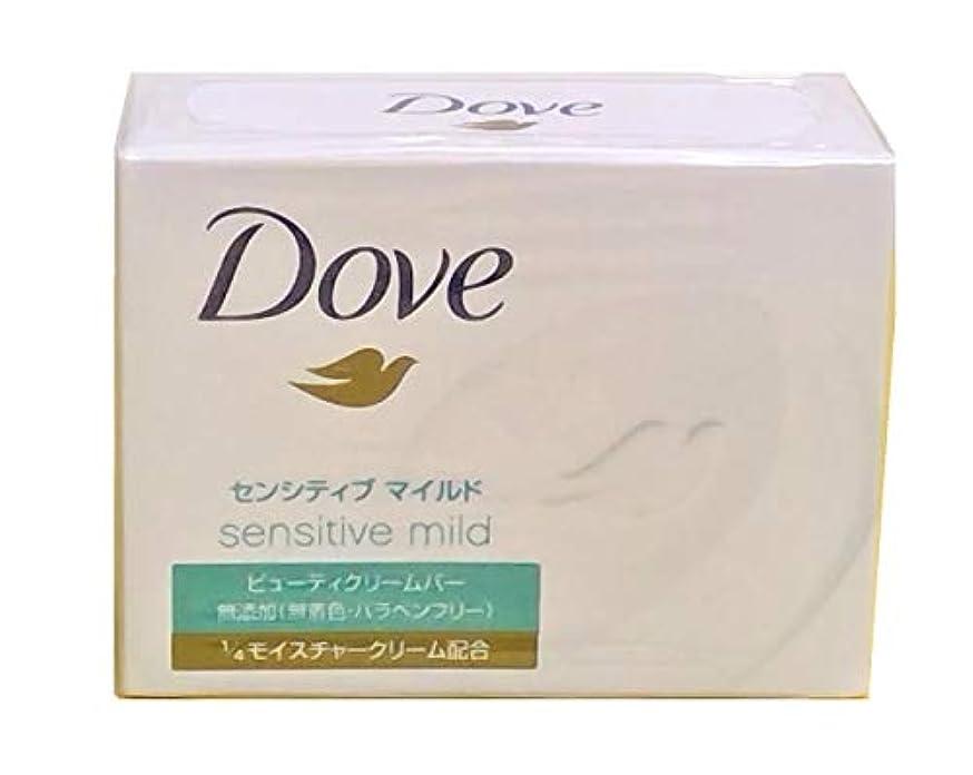継承関数社会科Dove ダヴ ビューティークリームバー センシティブマイルド 1個