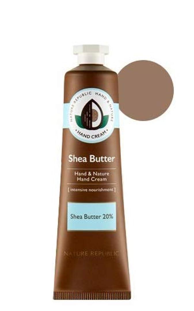常に赤面商標[1+1]ネイチャーリパブリック NATURE REPUBLIC ハンドアンドネイチャーハンドクリーム Hand & Nature Hand Cream (# SHEA BUTTER) [並行輸入品]