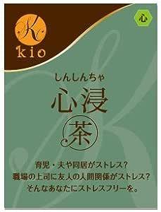 【漢方の氣生】心浸茶 (しんしんちゃ) 20包入り