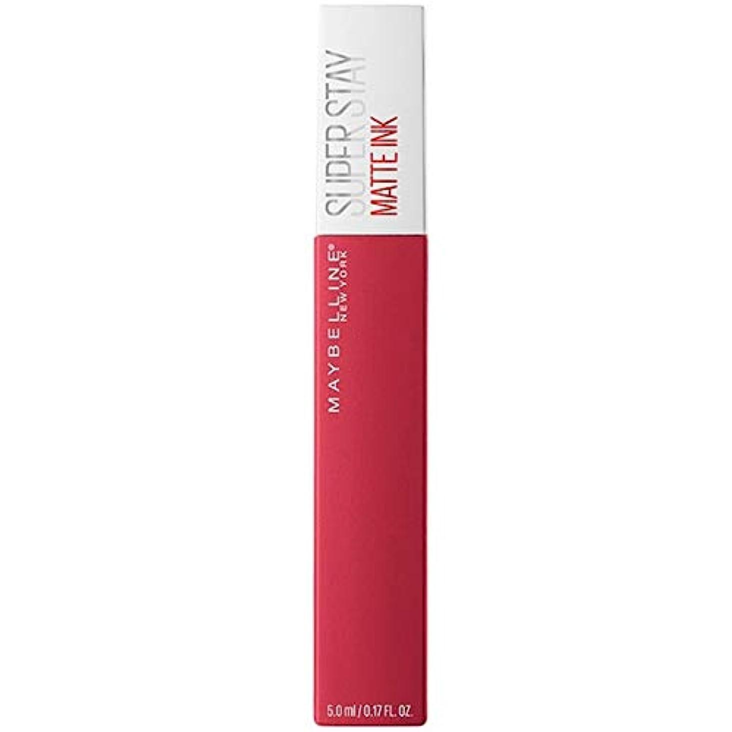 概念みがきます飲み込む[Maybelline ] メイベリンSuperstayマットインク液口紅80定規5ミリリットル - Maybelline Superstay Matte Ink Liquid Lipstick 80 Ruler 5ml...