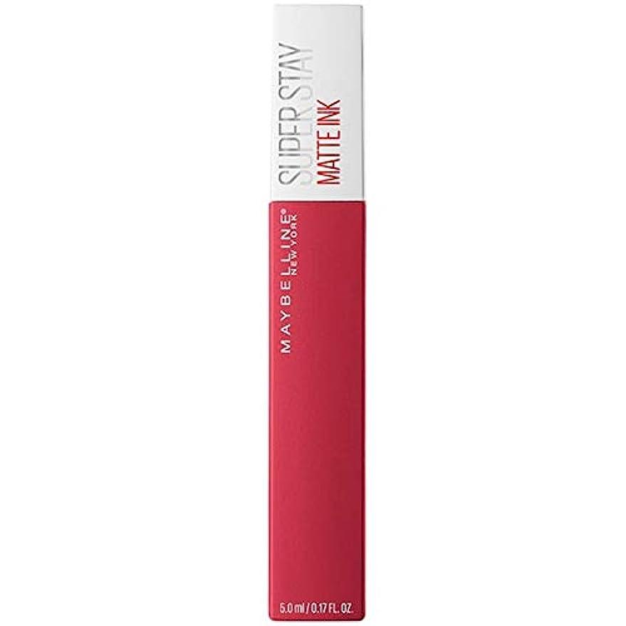 伝染病なる有名人[Maybelline ] メイベリンSuperstayマットインク液口紅80定規5ミリリットル - Maybelline Superstay Matte Ink Liquid Lipstick 80 Ruler 5ml...