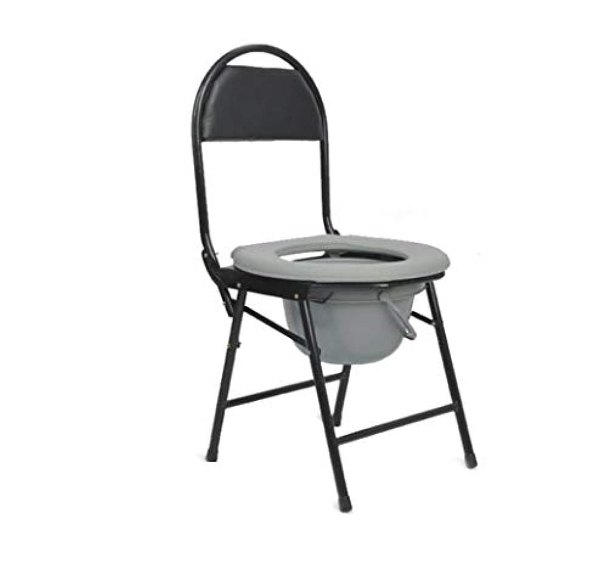 ハロウィン発症定期的折りたたみ式mode椅子とトイレサラウンド、軽量、丈夫、シンプル、高齢者高齢者向けのバスルームサポート、無効