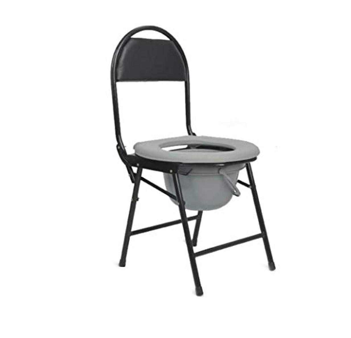 大きさマイナーペレット折りたたみ式mode椅子とトイレサラウンド、軽量、丈夫、シンプル、高齢者高齢者向けのバスルームサポート、無効