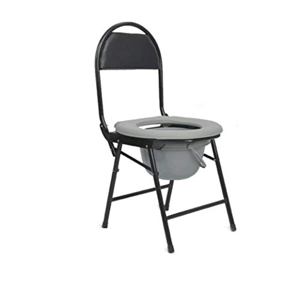 折りたたみ式mode椅子とトイレサラウンド、軽量、丈夫、シンプル、高齢者高齢者向けのバスルームサポート、無効