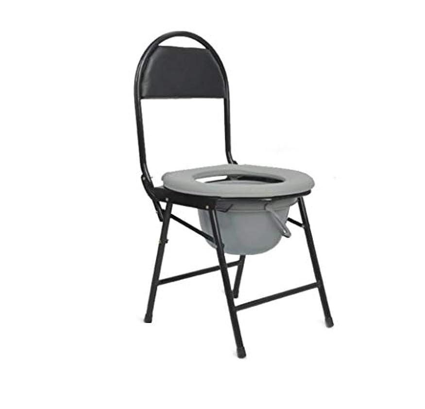 戦争代表団興味折りたたみ式mode椅子とトイレサラウンド、軽量、丈夫、シンプル、高齢者高齢者向けのバスルームサポート、無効