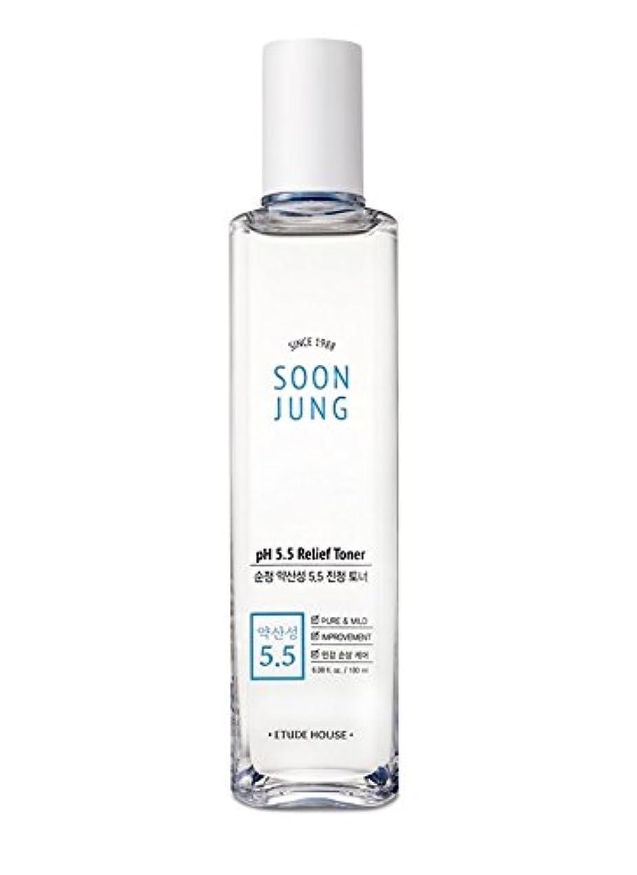 アトラスフェードに対応するEtude House SoonJung エチュードハウスソンジョン10フリーモイストエマルジョンph 5.5リリーフトナー 10 Free Moist Emulsion ph 5.5 Relief Toner (Easy...