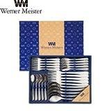 Werner Meister(ウェルナーマイスター) テーブルカトラリー25本 ギフトセット 210-435 【人気 おすすめ 】