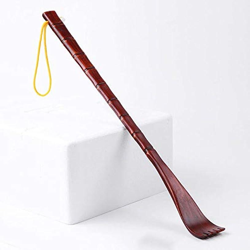 二度不公平モディッシュRuby背中掻きブラシ 木製 まごのて 敬老の日 プレゼント高人気 背中かゆみを止め マッサージ用