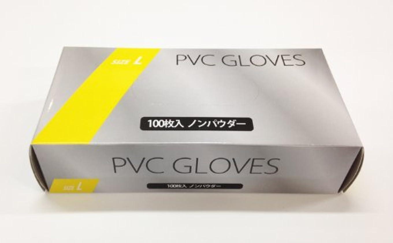 古風な本部茎PVC手袋 使い捨て手袋 (1箱100枚×20) PVCグローブ ビニール手袋 (L)