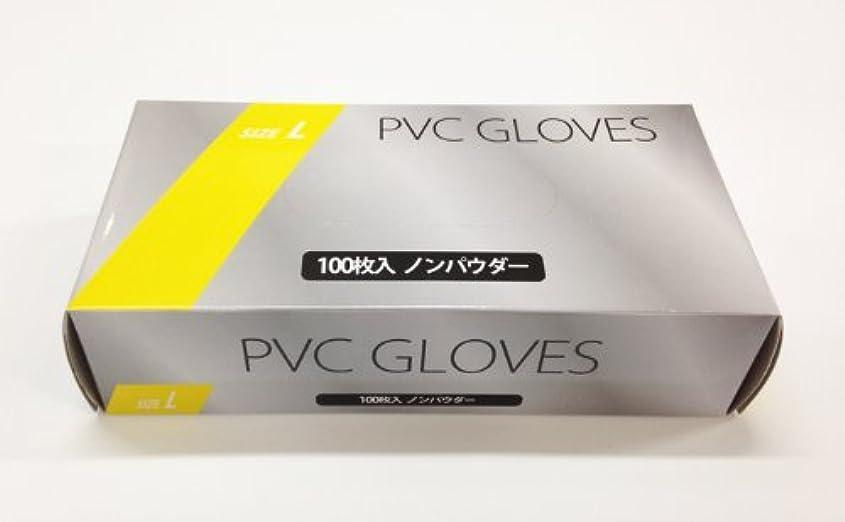 属性ピクニックをする彼自身PVC手袋 使い捨て手袋 (1箱100枚×20) PVCグローブ ビニール手袋 (L)
