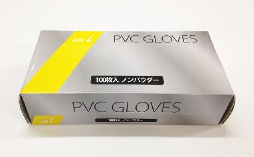 怠けた個性六分儀PVC手袋 使い捨て手袋 (1箱100枚×20) PVCグローブ ビニール手袋 (L)