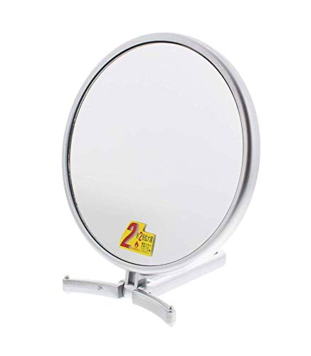 爵スパーク手順メリー 片面約2倍拡大鏡付折立式ハンドミラー シルバー CH-7740