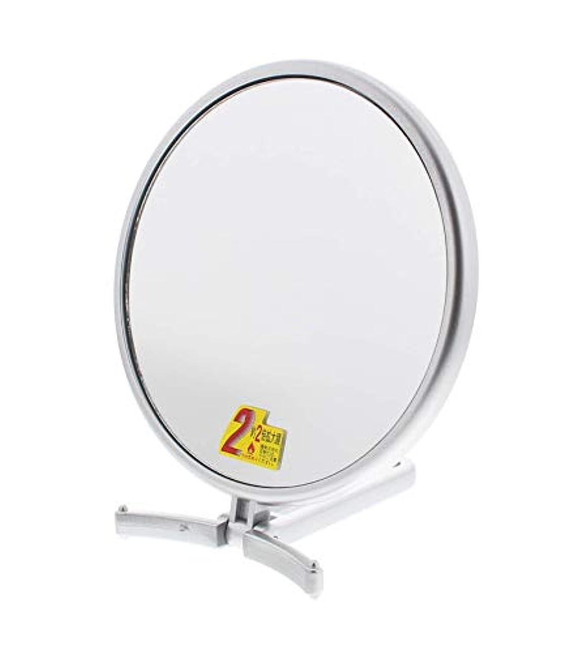可能控えめな四分円メリー 片面約2倍拡大鏡付折立式ハンドミラー シルバー CH-7740