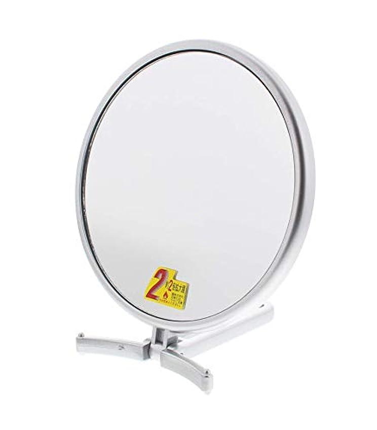 形状皮肉グレーメリー 片面約2倍拡大鏡付折立式ハンドミラー シルバー CH-7740