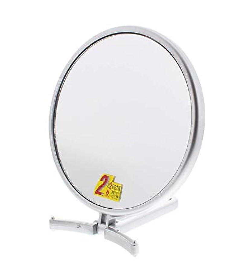 明らかにする説得力のある試用メリー 片面約2倍拡大鏡付折立式ハンドミラー シルバー CH-7740