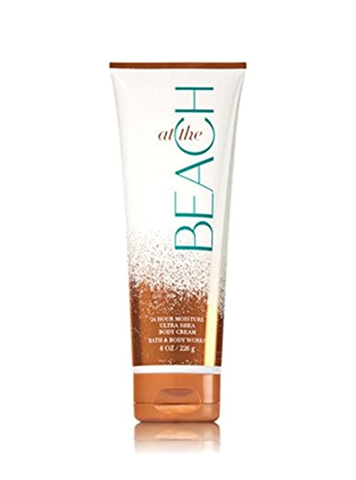 アラスカシアー限定【Bath&Body Works/バス&ボディワークス】 ボディクリーム アットザビーチ Ultra Shea Body Cream At The Beach 8 oz / 226 g [並行輸入品]