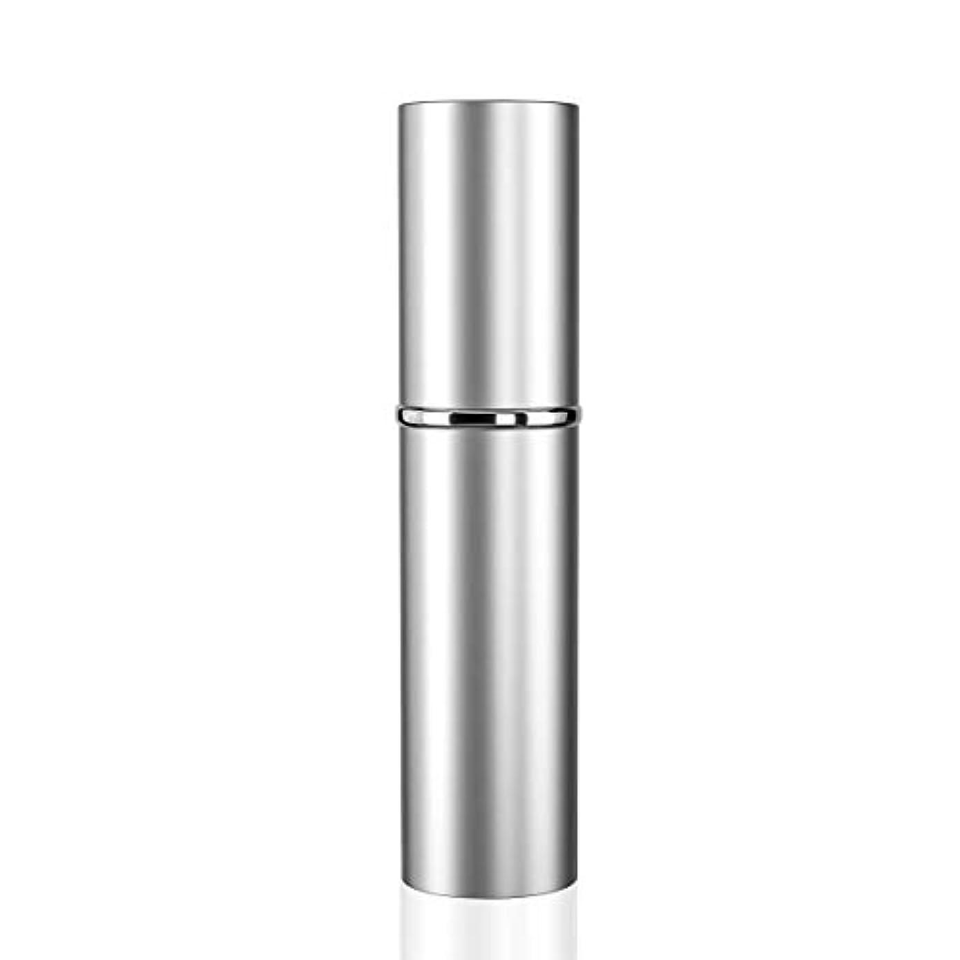 フィールド主権者浮く1アトマイザ スプレーボトル 香水 詰め替え容器 小分けボトル旅行携帯便利 トラベルボトル 男女兼用漏斗付き 銀