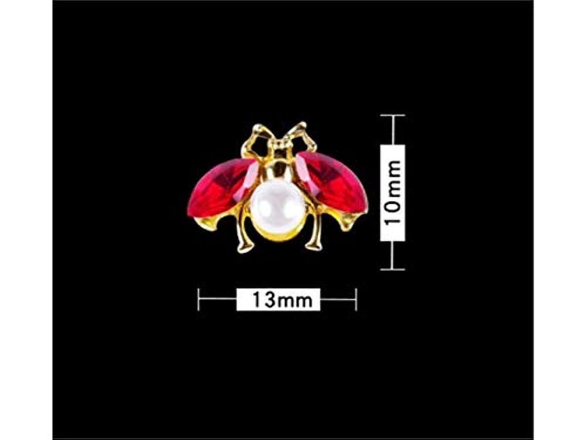 電話に出る親愛なナースOsize ラインストーンクリスタルガラスドリル3DネイルステッカーネイルアートデコレーションDIYネイルチップ(ホワイト) (色 : Red, サイズ : 13x10mm)