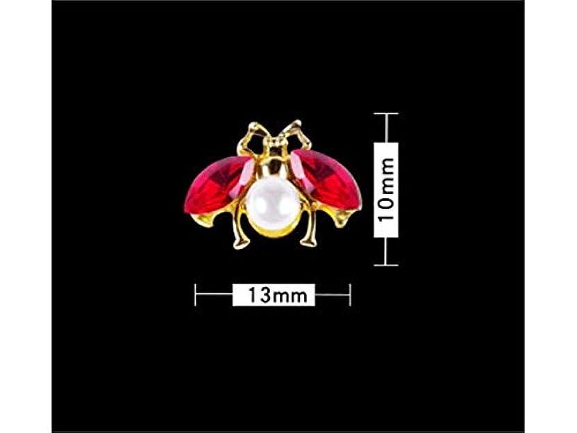 私のマインドカナダOsize ラインストーンクリスタルガラスドリル3DネイルステッカーネイルアートデコレーションDIYネイルチップ(ホワイト) (色 : Red, サイズ : 13x10mm)
