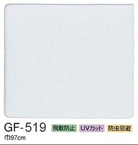 ガラスフィルム すりガラスタイプ 防虫忌避 UVカット サンゲツ GF-519 (長さ1m×注文数) 型番:GF-519 01M