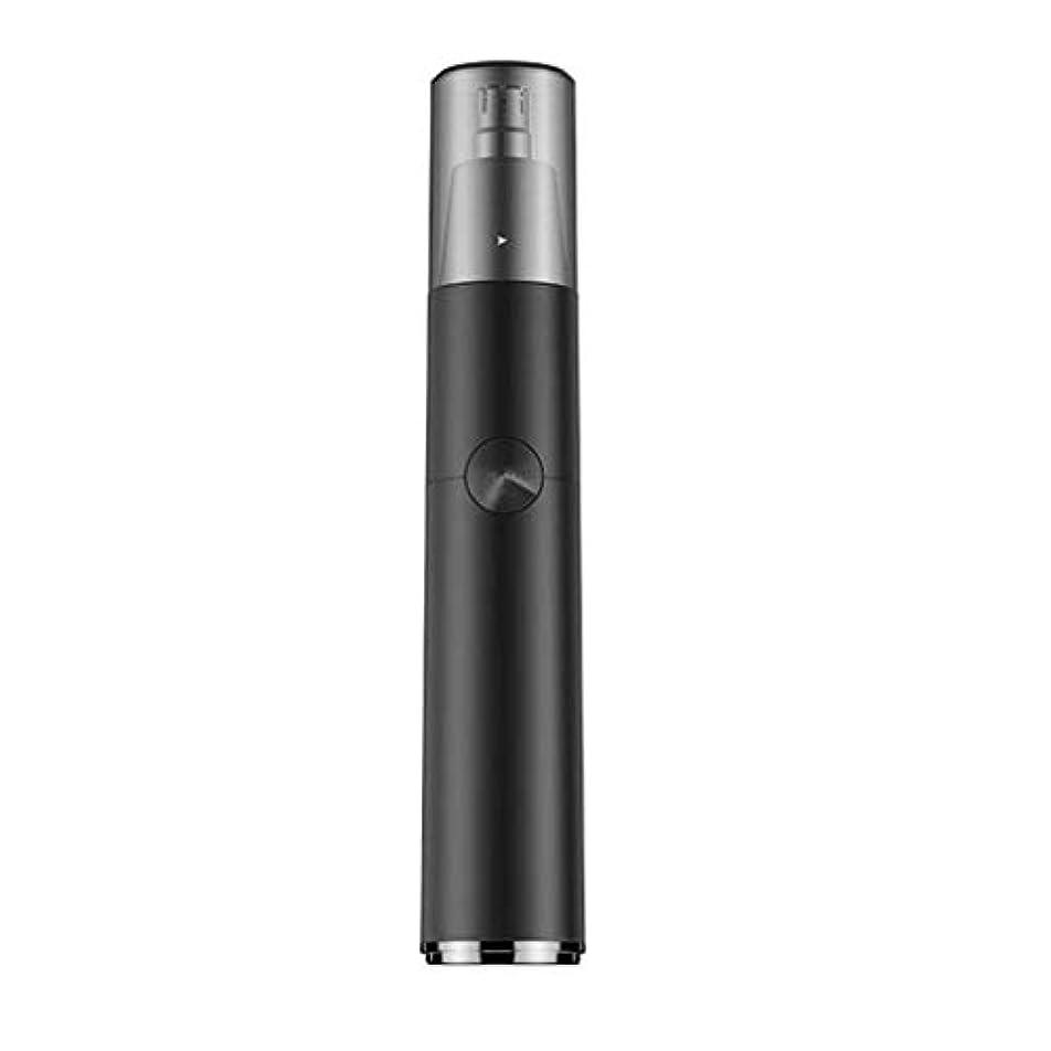 孤独不安定なモンク鼻毛カッター360°高速回転フローティングブレードバッテリー駆動取り外し可能なヘッドと洗えるデザイン鼻毛トリマー