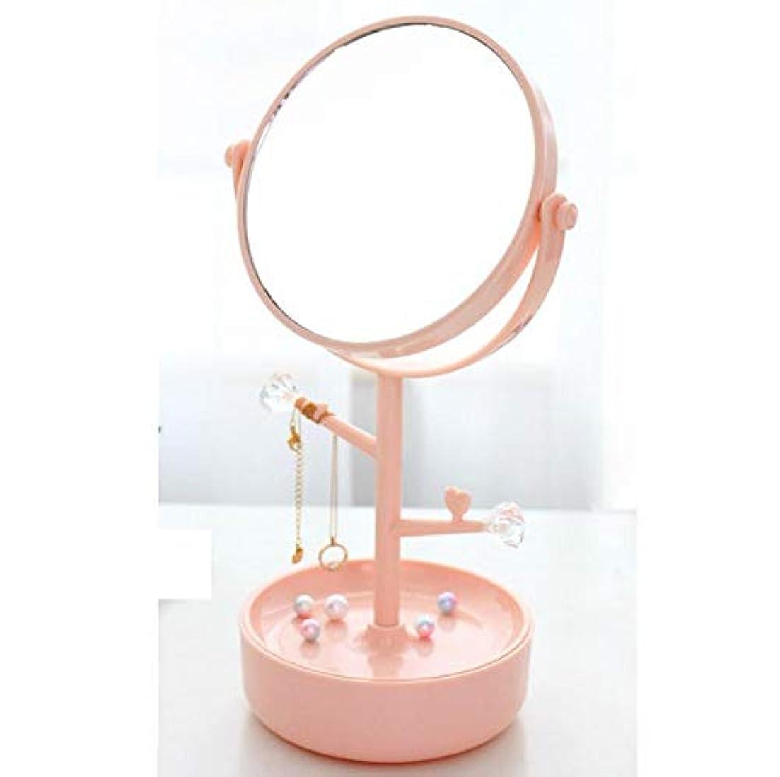 サイズ分数首化粧鏡、ピンク多機能収納両面化粧鏡化粧ギフト