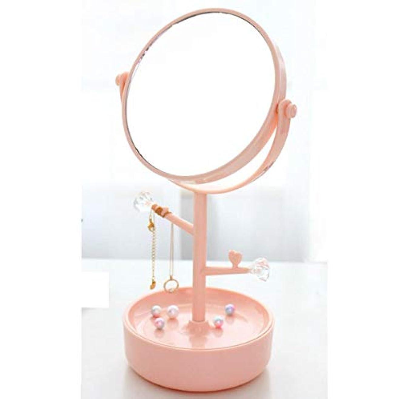 高齢者上下するビザ化粧鏡、ピンク多機能収納両面化粧鏡化粧ギフト