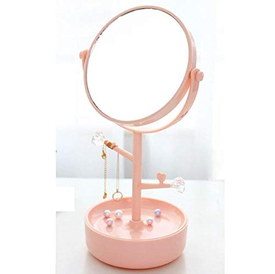 マッシュ変換する克服する化粧鏡、ピンク多機能収納両面化粧鏡化粧ギフト