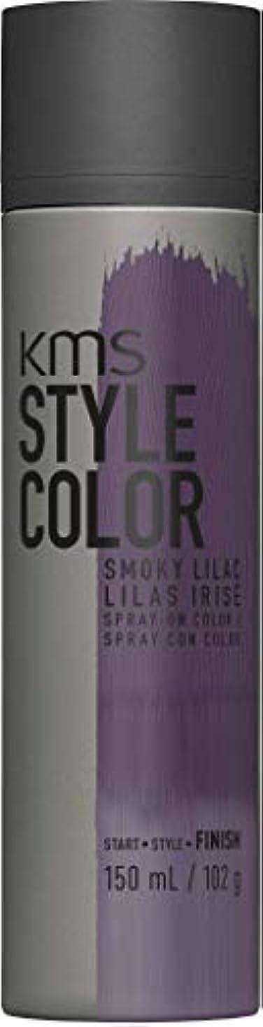 単なる文言サイトラインKMS スタイルカラースプレーで色のスモーキーライラック3.8オンス