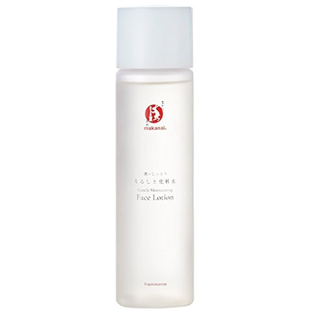 まかないこすめ うるしと化粧水 乳香の香り 150ml
