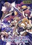 幻燐の姫将軍 2 ~導かれし魂の系譜~ CD-ROM版