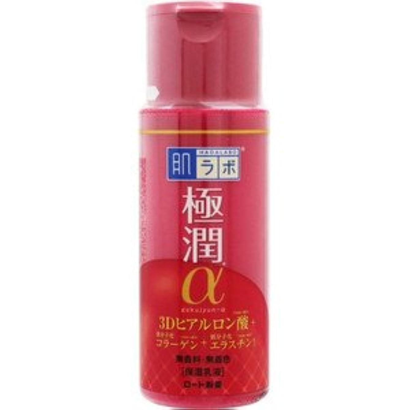 請求しょっぱい入植者(ロート製薬)肌ラボ極潤α 3Dヒアルロン酸保湿乳液 140ml(お買い得3個セット)