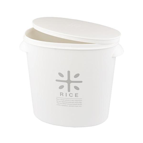 パール金属 日本製 米びつ 5kg ホワイト ...の紹介画像3