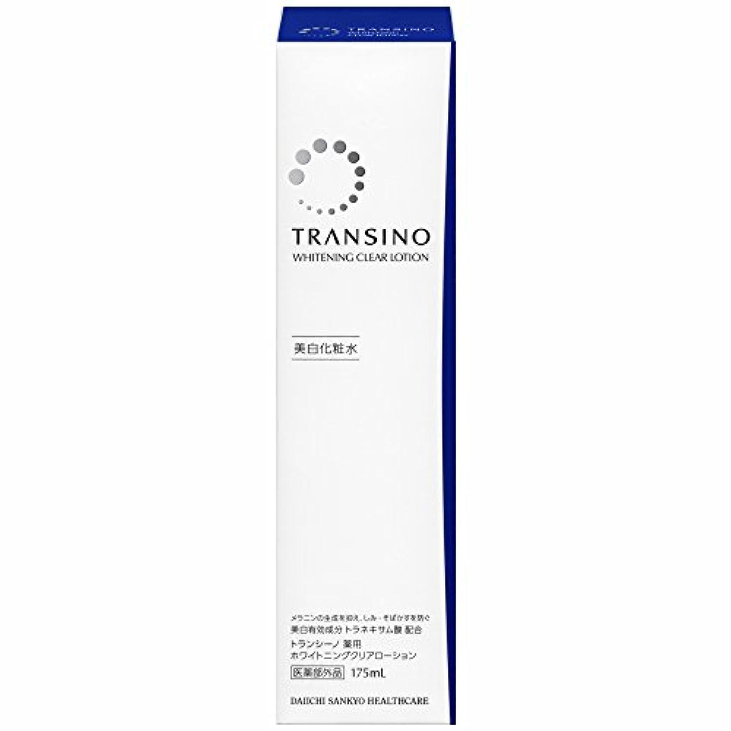 第一三共ヘルスケア トランシーノ 薬用ホワイトニングクリアローション 175mL 【医薬部外品】