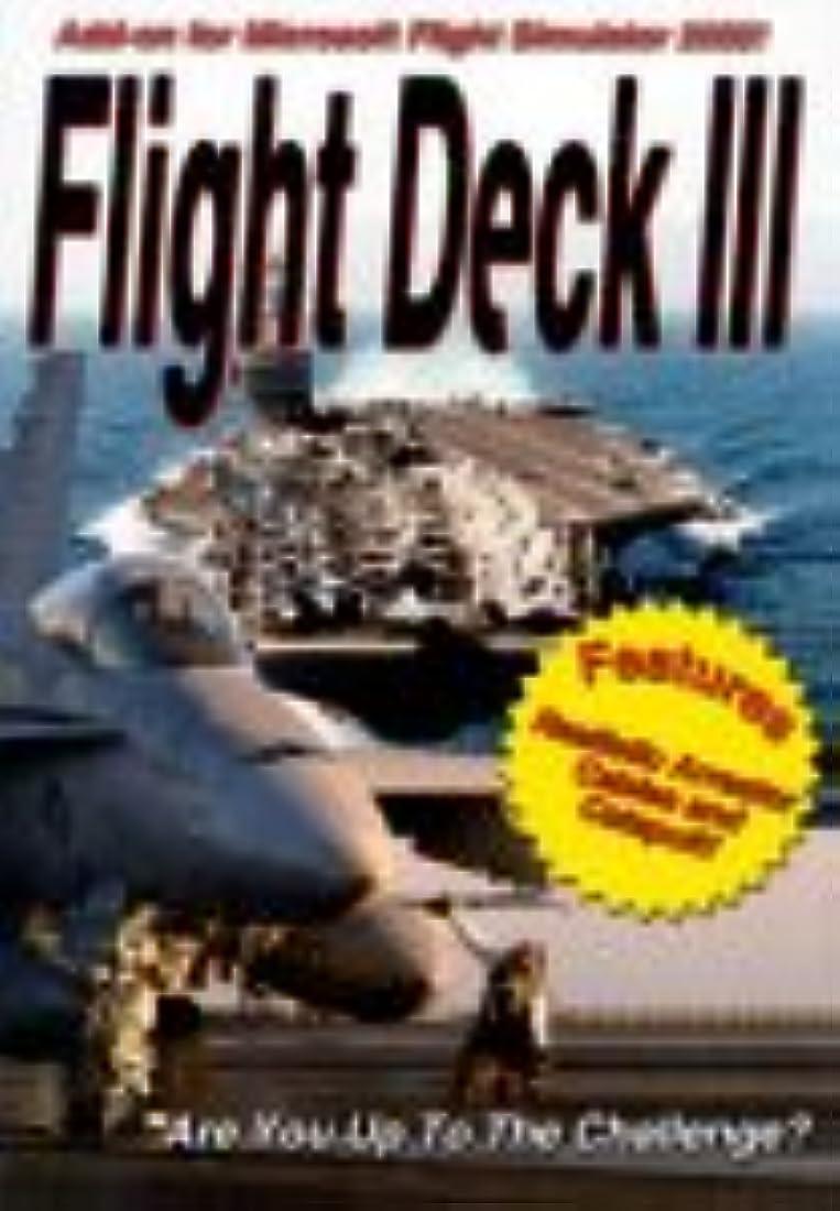 Flight Deck 3 (輸入版)