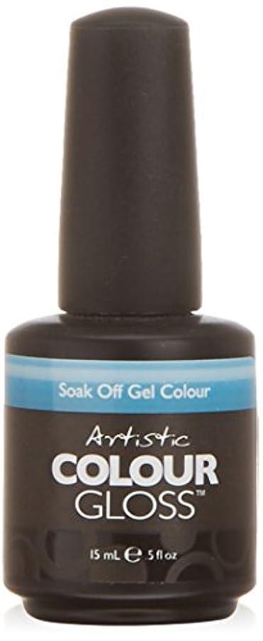 没頭するランチョンハチArtistic Colour Gloss - MisStep - 0.5oz/15ml