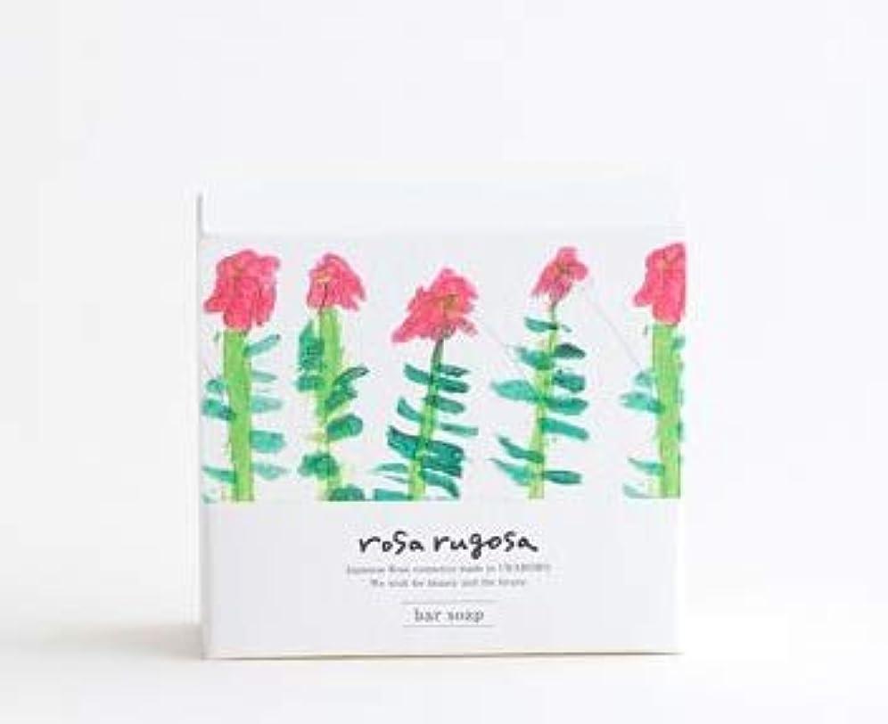 オーブン鉛筆味rosa rogosa ロサ?ルゴサ バーソープ 洗顔石鹸 ハマナス オーガニック コスメ 100g 天然 北海道産