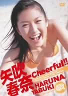 矢吹春奈 Cheerful [DVD]