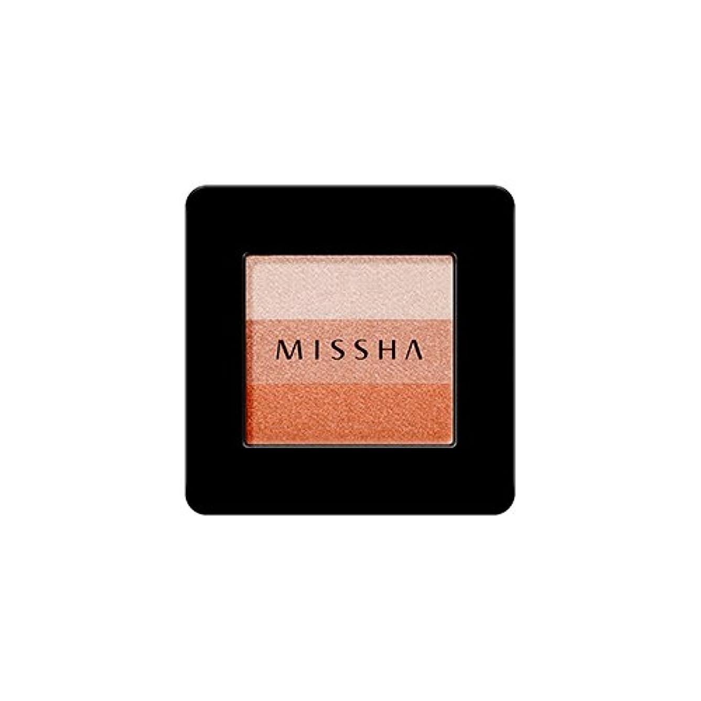 放棄されたセント王位Missha Triple Shadow no.8 / ミシャ トリプルシャドウ no.8 [並行輸入品]