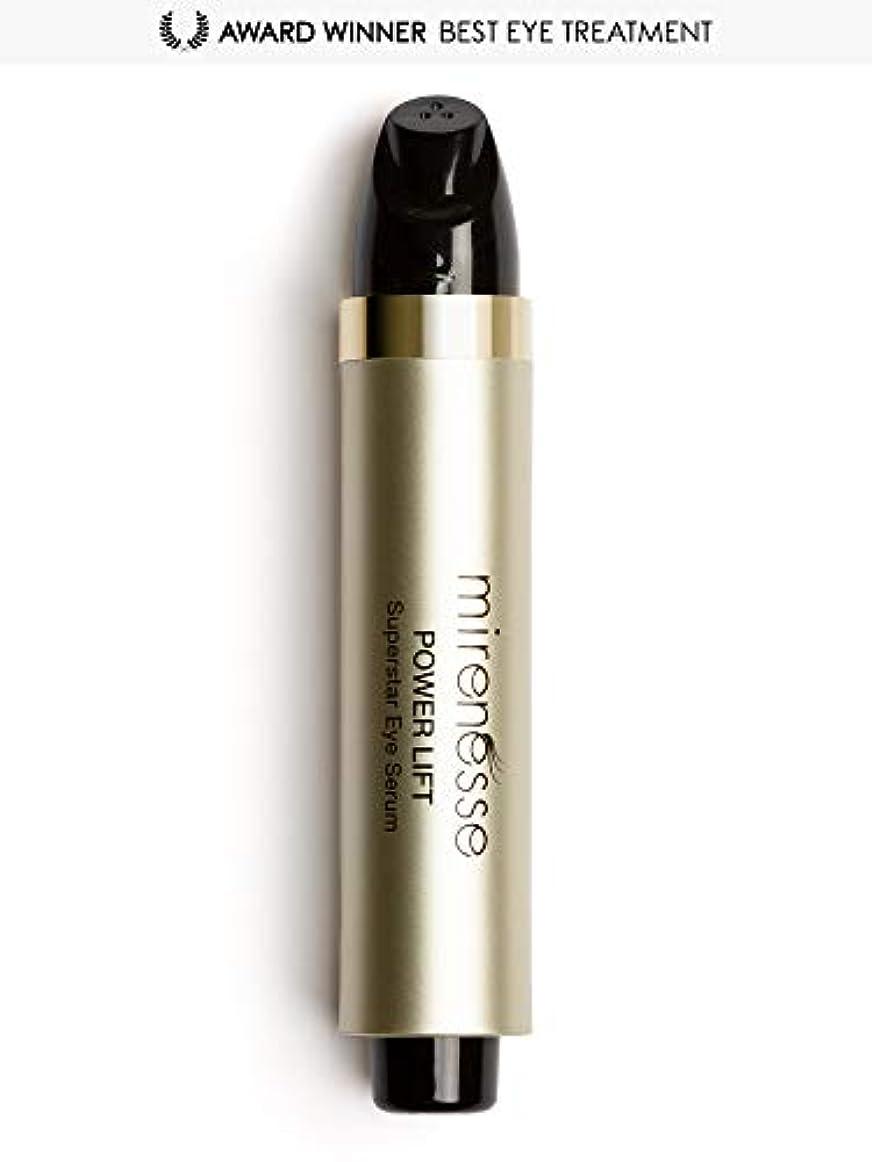 アプト効率的に偏見Mirenesse Cosmetics Power Lift Superstar Eye Serum