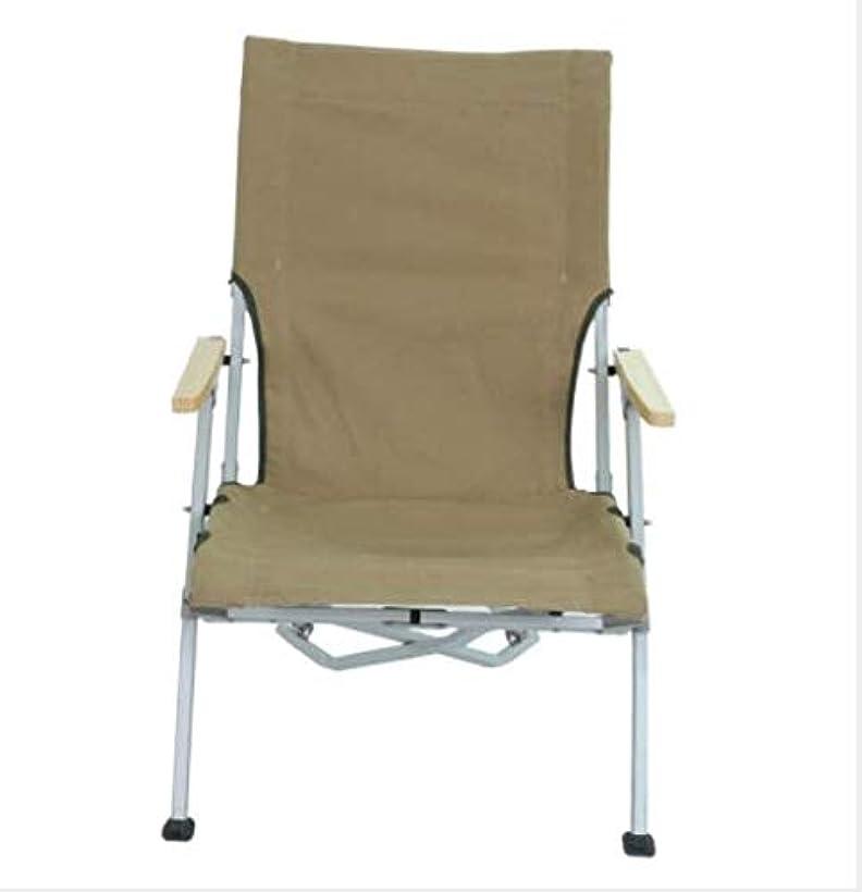 相対的を除くチャンス屋外折りたたみ椅子レジャーポータブル多機能釣り椅子キャンプチェアアルミ釣り椅子レジャーチェアビーチチェア (Color : カーキ)