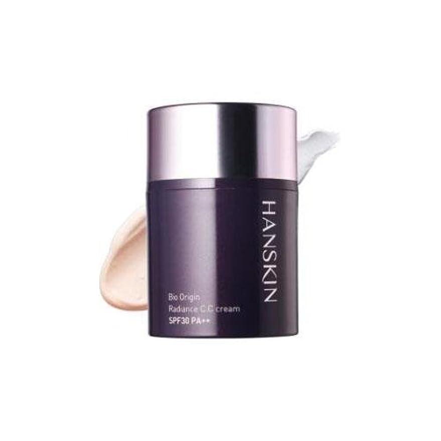 ファンブルロケーション有料HANSKIN Bio Origin Radiance C.C Cream (SPF30PA++) 30ml/ Made in Korea