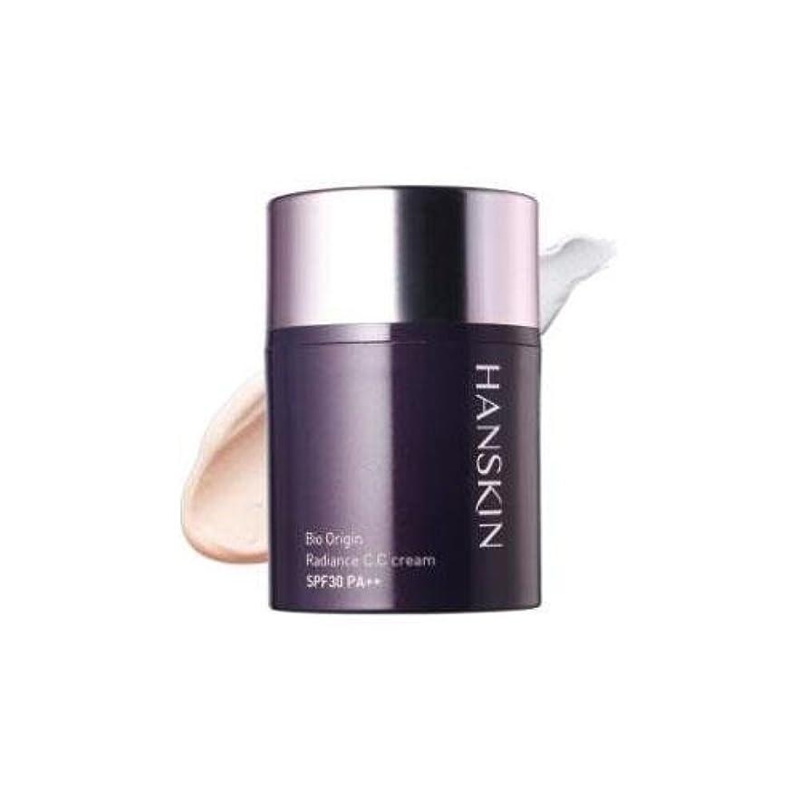 ゼロ歪める唇HANSKIN Bio Origin Radiance C.C Cream (SPF30PA++) 30ml/ Made in Korea