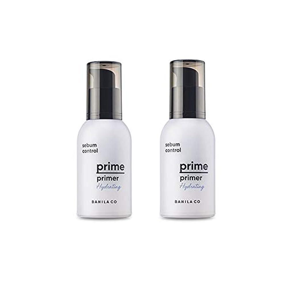 バニラコプライムプライマーハイドレイティング30mlx2本セット中乾燥肌、Banila Co Prime Primer Hydrating 30ml x 2ea Set [並行輸入品]