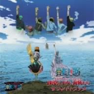 劇場版ワンピース 『エピソードオブアラバスタ 砂漠の王女と海賊たち』サウンドトラック [Soundtrack] / サントラ (演奏) (CD - 2007)